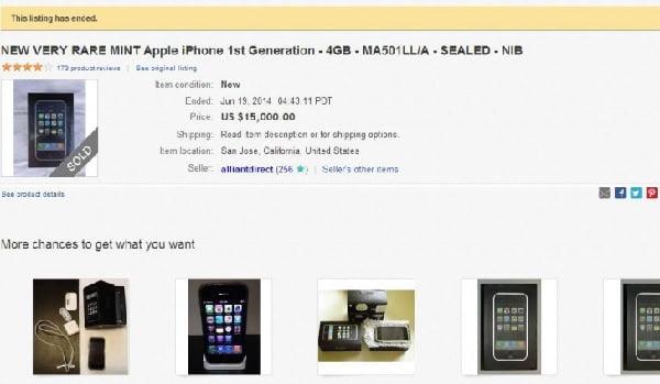 iPhoneeBay