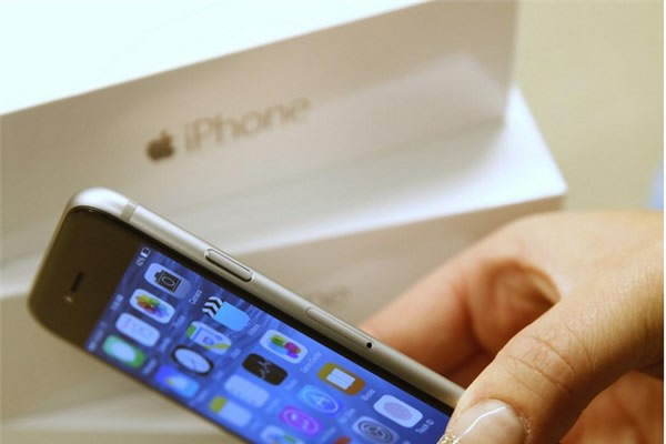 iPhone Cilginligini Abartanlar!
