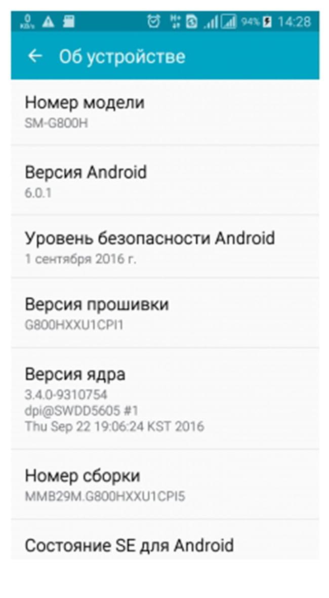 S5 Mini Android 6.0