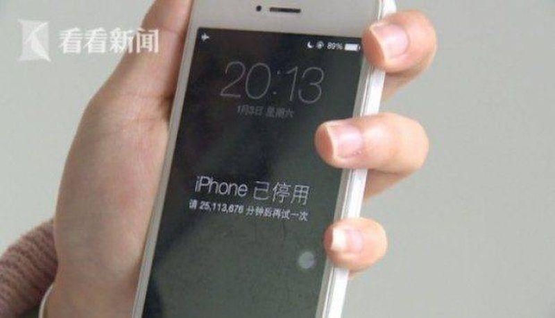 Uzak doğudan bugün gelen bir haber bizleri de hayrete düşürdü, bir iPhone Akıllı Telefon un 47 yıllığına kitlendiğini de gördük. Başka söze gerek yok.