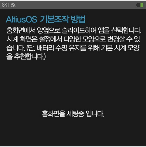 Galaxy Altius (3)