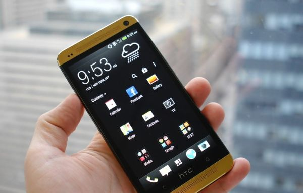 HTC One gold1 (5)