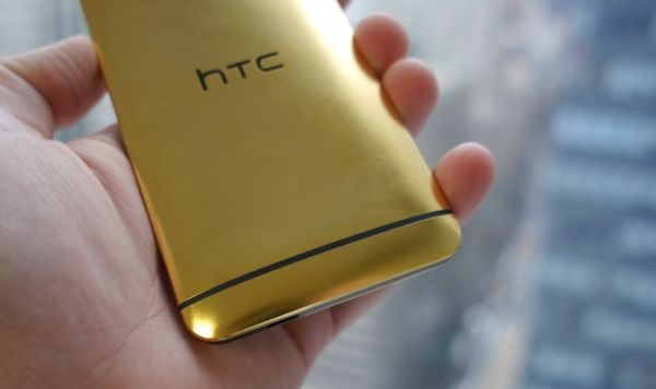 HTC One gold1 (9)