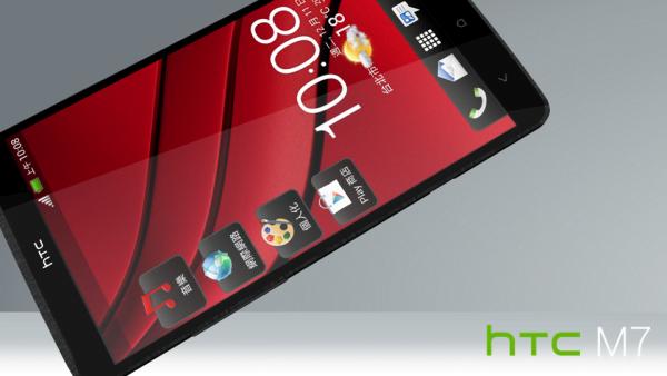 HTC_MY_çıkış_tarihi