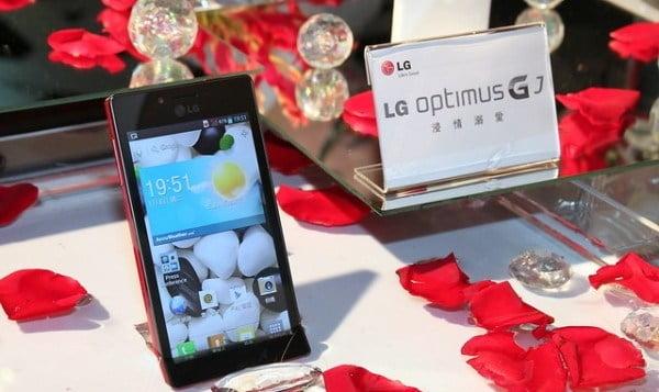 LG Optimus GJ 002
