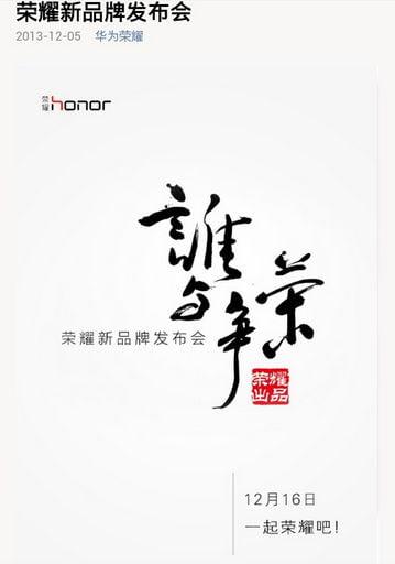 huawei-honor-4-glory-4