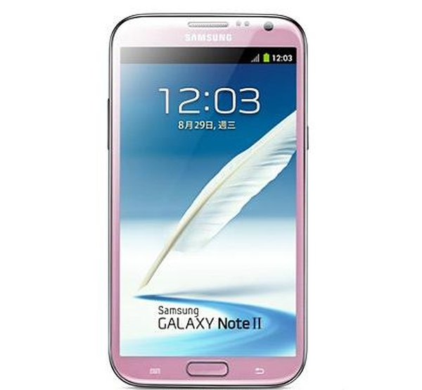 pink-gsn2